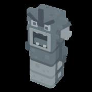Estatua Reverencia Quest.png