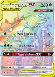 Pheromosa y Buzzwole-GX (Vínculos Indestructibles 215 TCG).png